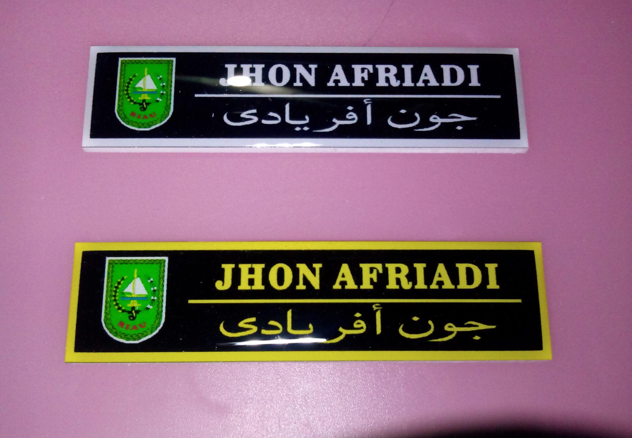 nama dada papan nama dada name tag menggunakan huruf arab latin