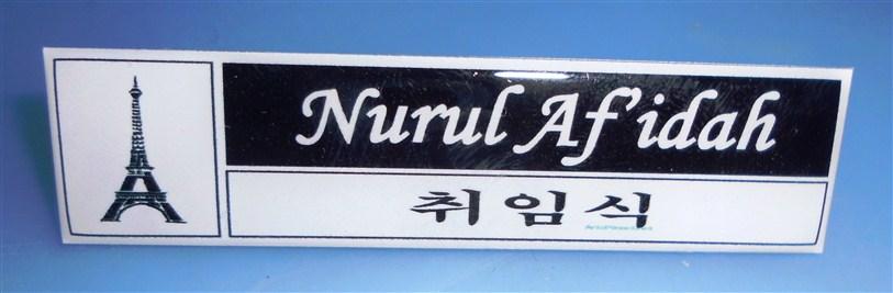 nama dada name tag dengan huruf korea m a i pusat name tag